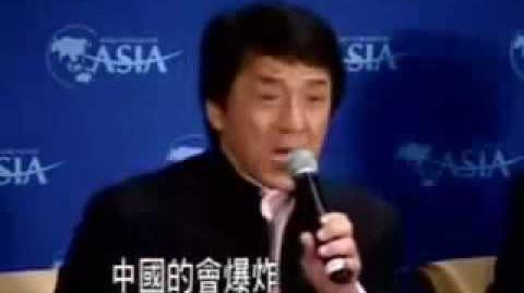 中國的會爆炸!!