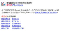 Googlegoatsuggest4