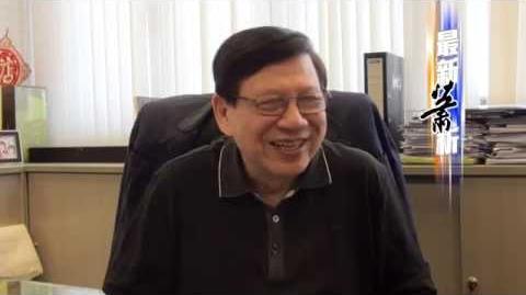 解讀衝擊立法會的故事〈蕭若元:最新蕭析〉
