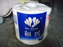 He Xing toilet paper