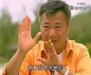 Liu shampoo 03