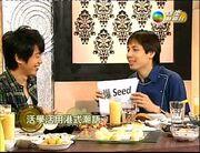 爆seed1