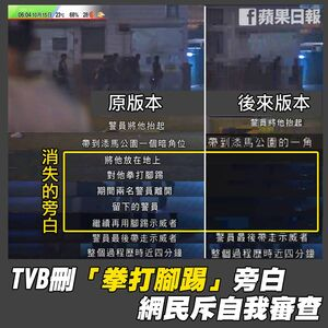 Occupy tvb newsfootage crab