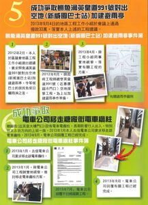 Quarry Bay shelter plan