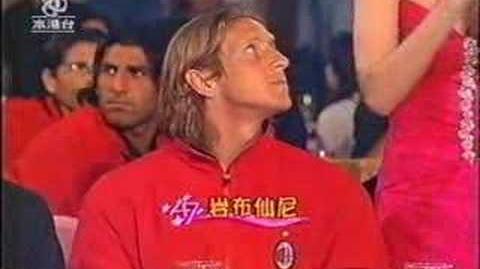 Ambrosini, AC Milan and ATV