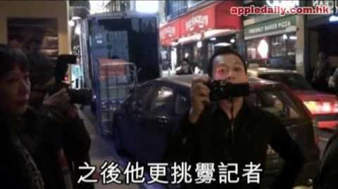 Suki 徐淑敏 老公黃浩 Kenny 向記者臉吐口水 爆晒粗口撩交打!