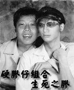Dolun movie taiji