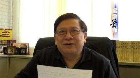 福爾摩斯蕭解構藍潔瑛被強姦事件〈蕭若元:最新蕭析〉2013-12-18