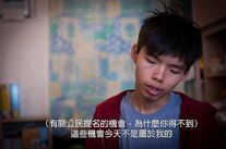Scholarism ar yuen2