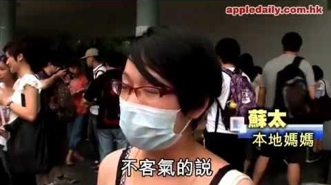 我係香港人 唔係中國人