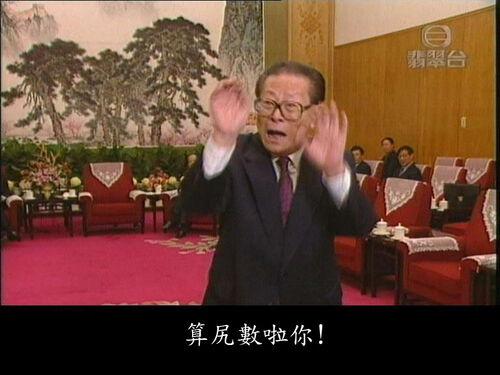 Jiangyoushutup.jpg