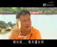 Liu shampoo 20