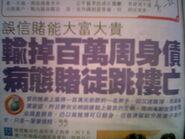 Dolun newspaper