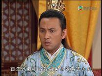Harmony Wong Chung