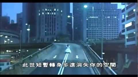 Bosco 版《天若有情》 《護花危情》 黄宗澤 x 吳倩蓮