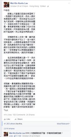 檔案:Toyz發文疑爆老闆逼打假賽.png