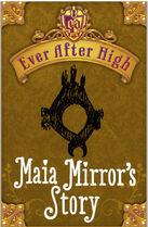 E Book Maia