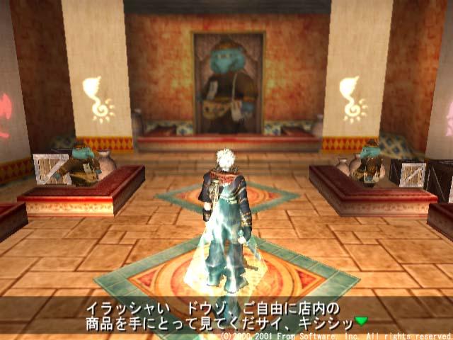 File:Evergrace II Crystal Pillar Shop.jpg