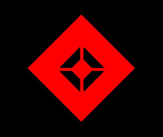 File:Stationmaster emblem.jpg
