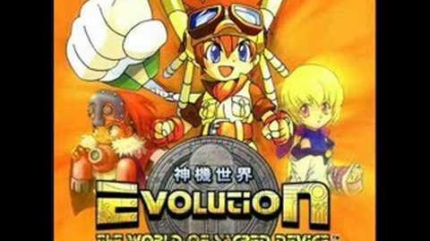 Evolution Worlds - Chain Guns theme