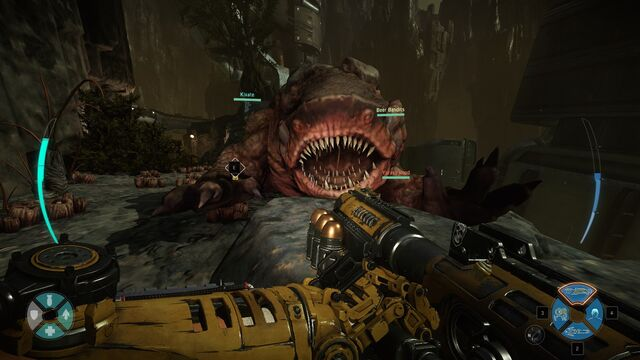 File:Evolve-Megamouth Screenshot 003.jpg