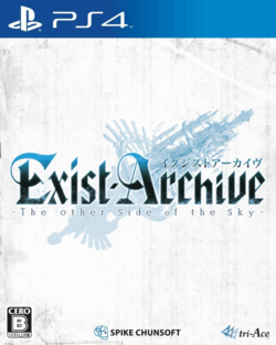 Exist Archive Game Package