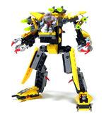 Iron Condor 2