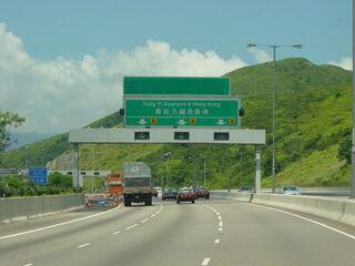 Route8 HongKong Dir.TsingYi