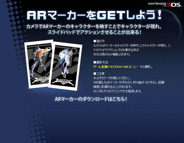 File:AR Marker Ad.jpg