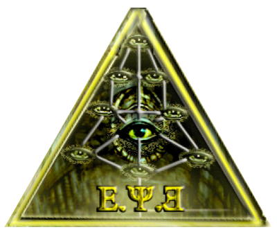 File:E.Y.Ǝ.png