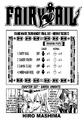 Thumbnail for version as of 10:33, November 14, 2012