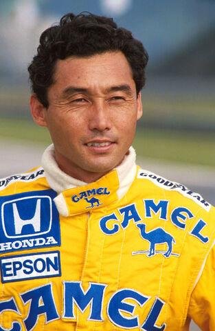 File:Satoru Nakajima.jpg