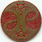 F3 Coin Evil