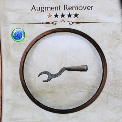 File:Fable 2 augment remover.jpg