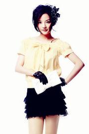 Zhao Wei Yellow Fashion
