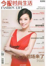 Vicki Zhao Red Dress Fashion Magazine