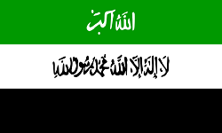 File:IslamicAfghanistanFlag.png