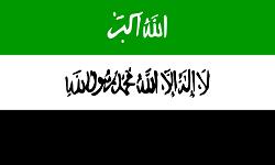 IslamicAfghanistanFlag