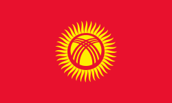 File:KyrgyzstanFlag.png