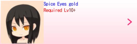 File:Ss (2015-02-21 at 02.59.58).png