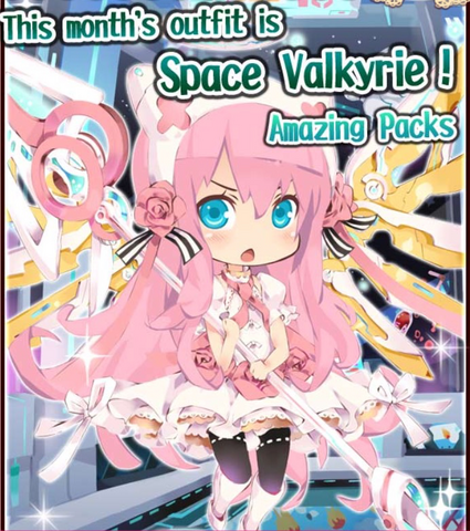 File:March2015AppPack.PNG