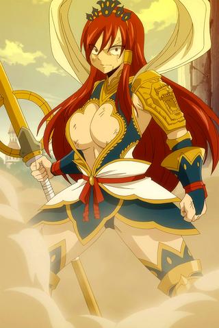 File:Nakagami Armor.png