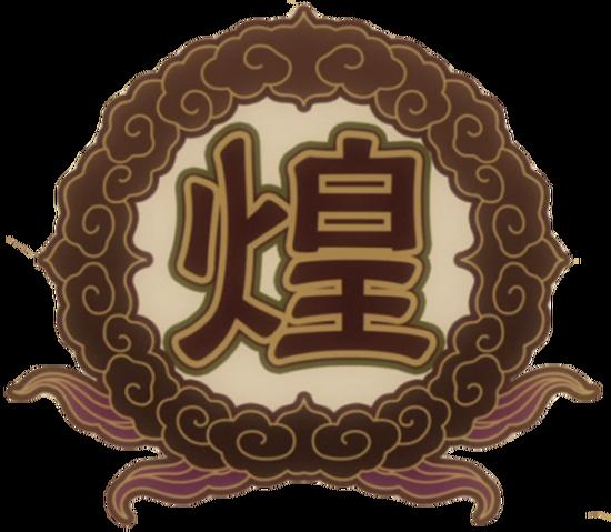 File:Kou Empire Anime.png