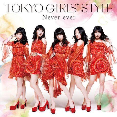 File:Never ever CD Cover.jpg