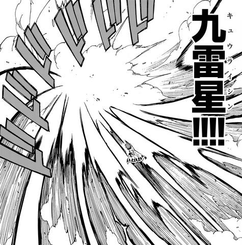 File:Jellal's use of Kyuuraishin.png