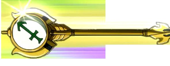 Berkas:Sagittarius Key.png