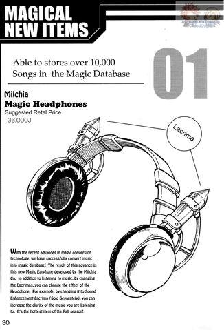 File:Lacrima Headphone.jpg