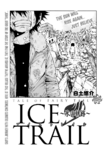 Ice Trail: Глава 6