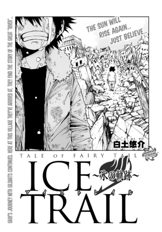 File:Fairy Tail Ice Trail Cover 6.png