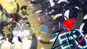 Fairy Tail OP 22